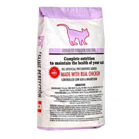 K9 Feline Perfection Formula - piletina