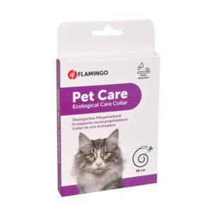 PET CARE ogrlica za mačke 38 cm
